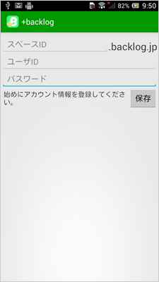 +backlog