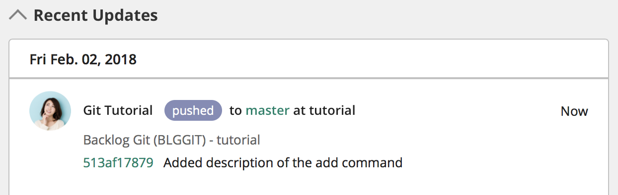 The commit you have just pushed has been added to the lastest update.