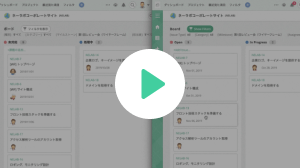 リアルタイム更新の動画のイメージ