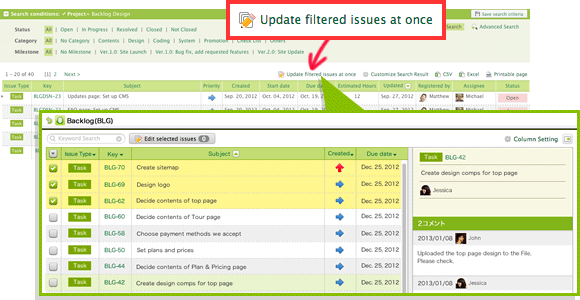 Organize issues easily! Update issues all at once.