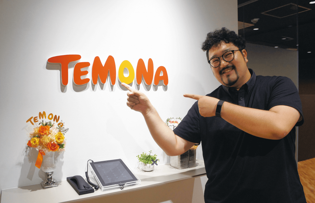 Backlog Case Study - Temona