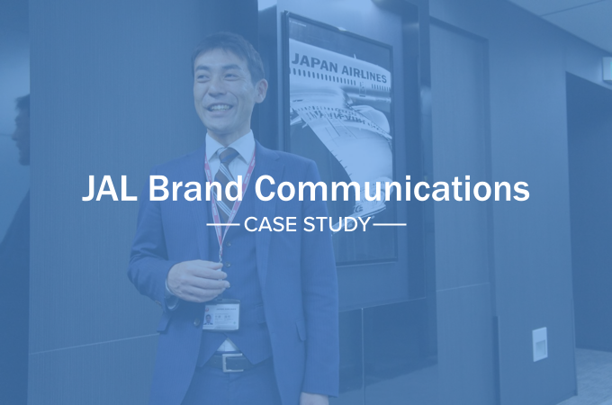 Case Study: JAL Brand Communications leaves Excel behind