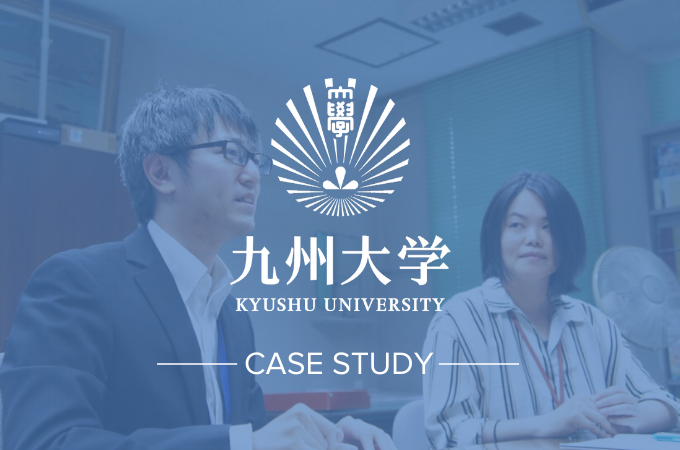 Kyushu University streamlines issue-management and saves 60 mins of work