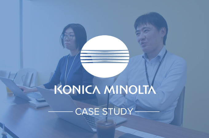 Konica Minolta Japan reduces emails by 50% with Backlog