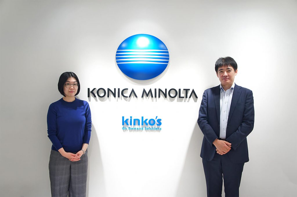 Konica Minolta Backlog Users