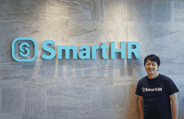 SmartHR_カスタマーサクセス