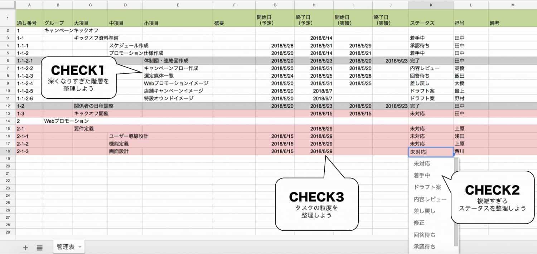 Backlog-Excel-1