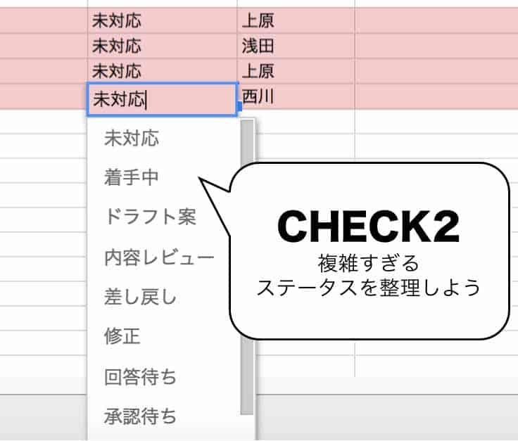 Backlog-Excel-3
