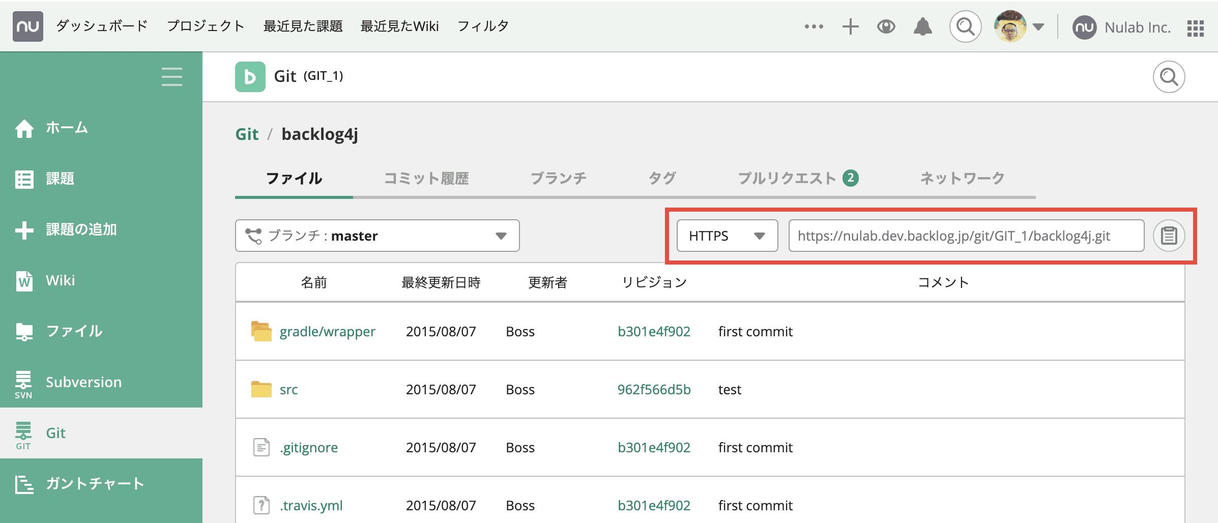 Gitファイルツリー画面にリポジトリURLのコピーボタンを追加