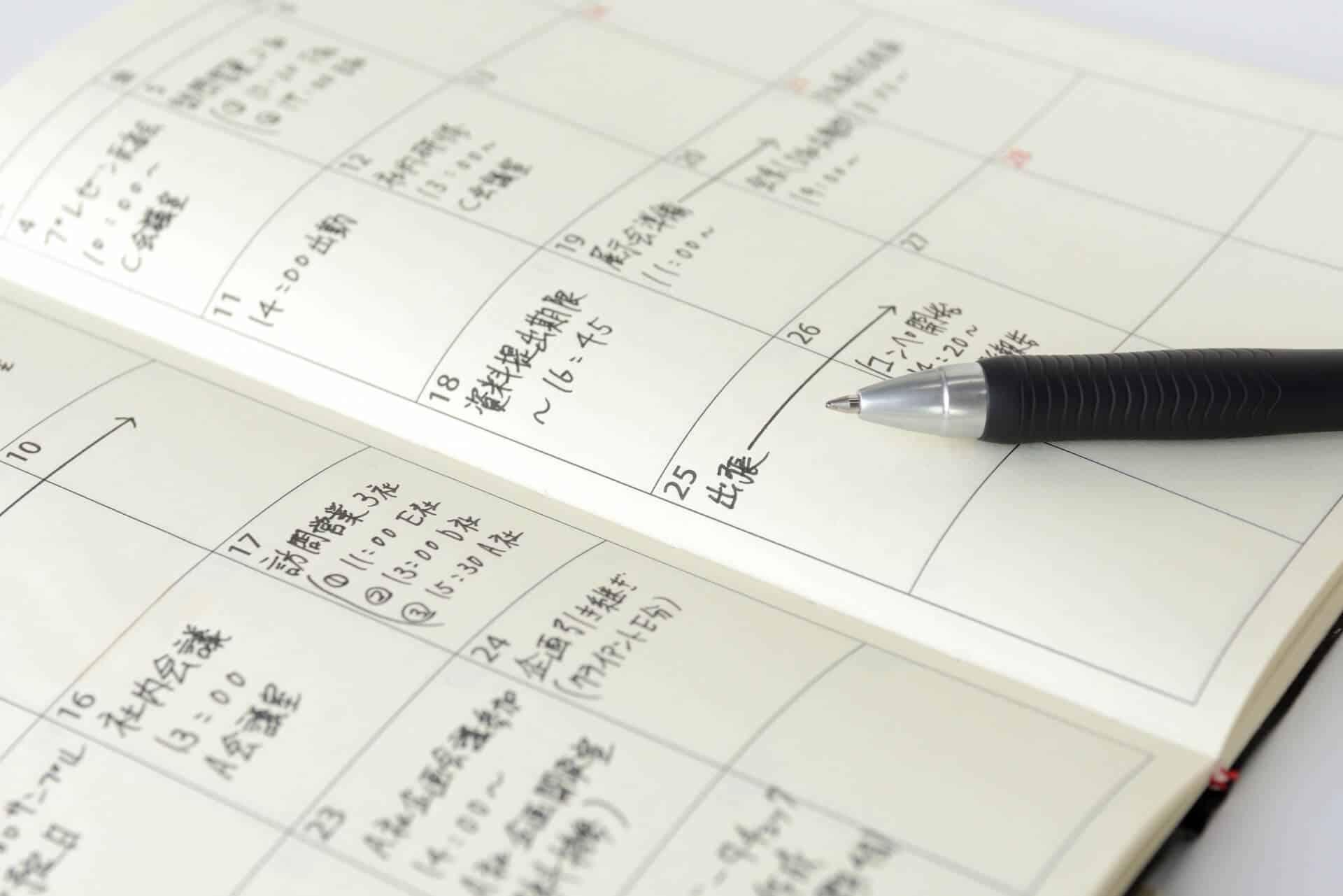 パシフィコ横浜 Backlog導入事例_手帳による業務管理は個人に情報が閉じてしまい、チームに共有ができない