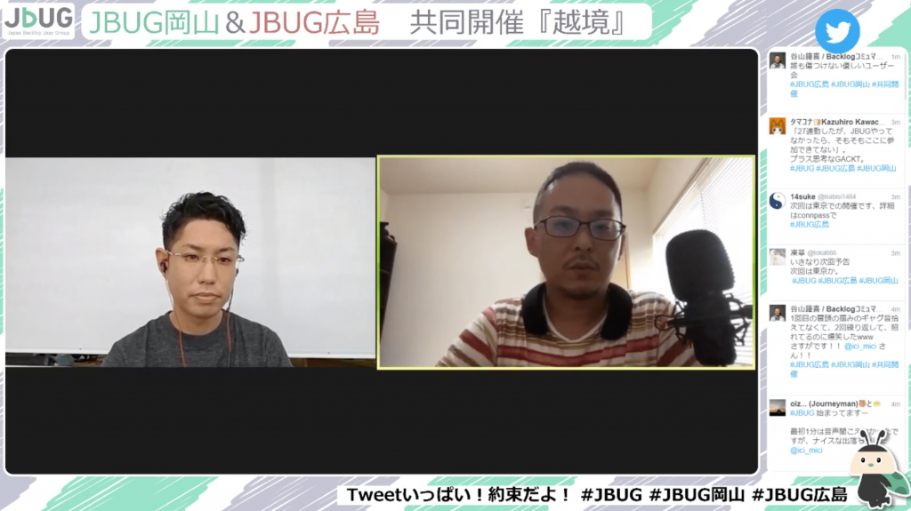 JBUG広島と岡山のリーダー陣