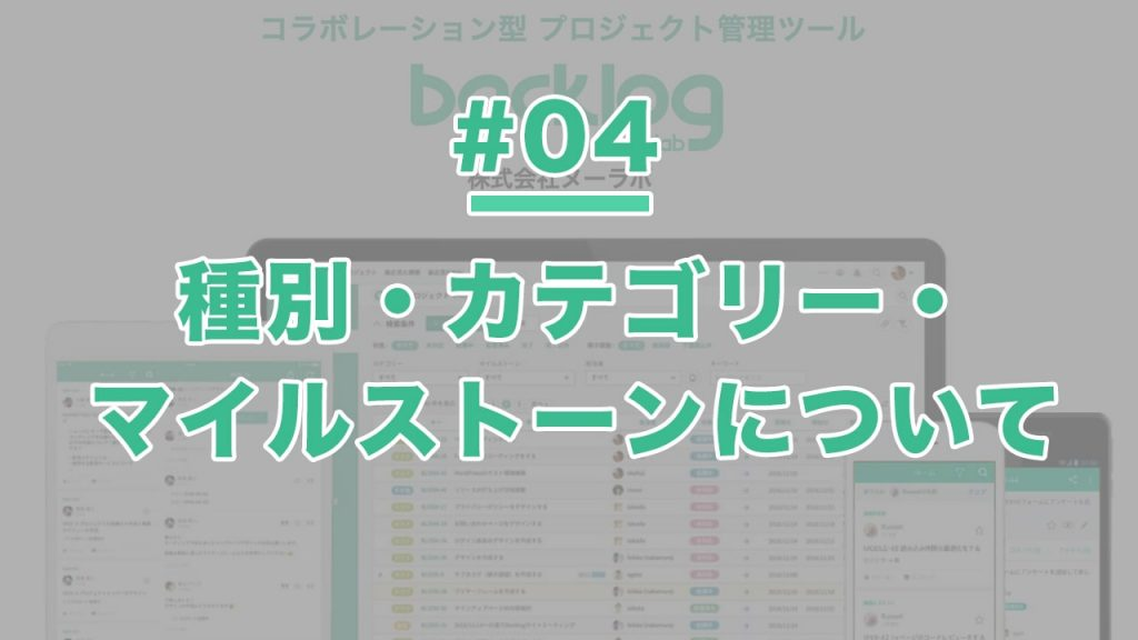 HowTo動画サムネイル